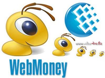 Заработок в интернете wm